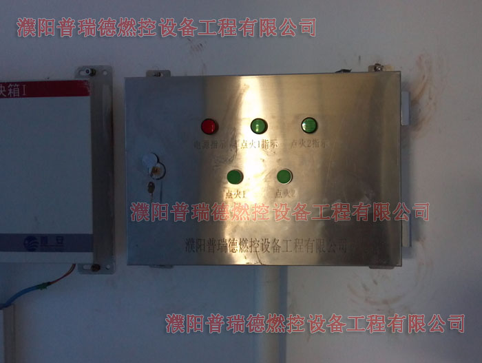 【图文】如何正确使用燃烧点火控制箱?_放散火炬系统的基本信息说明