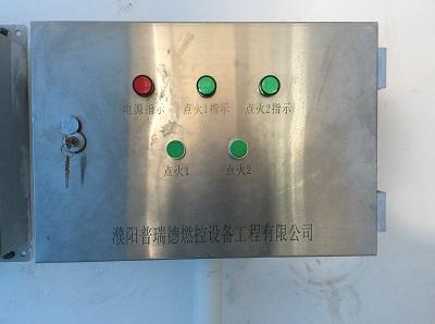 點火控制箱