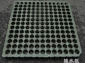 昆明排水板