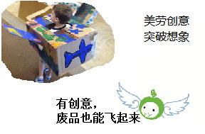 Montessori Art蒙氏美育