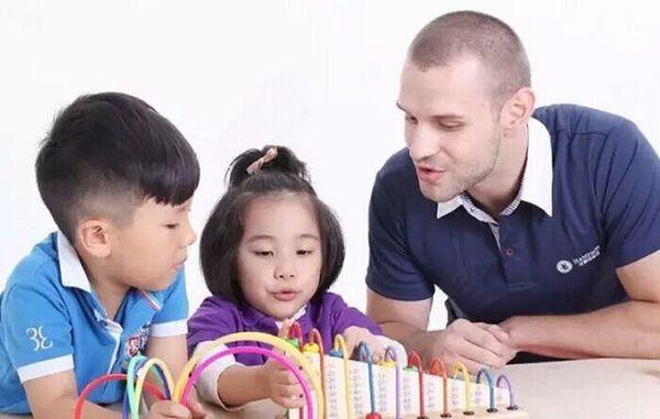 天津幼儿机构