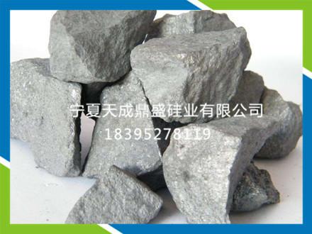 宁夏硅铁公司_天成_硅铁块厂家