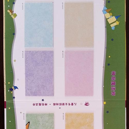贵州幼儿园地板施工