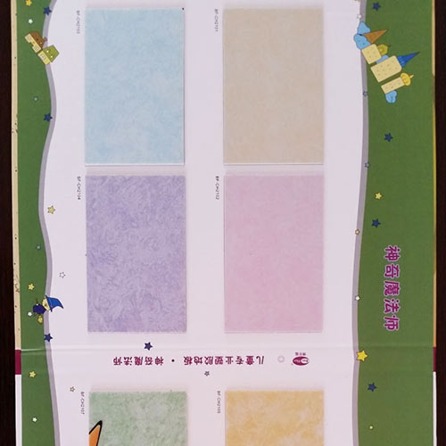 貴州幼兒園地板施工