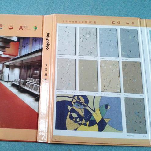 貴州PVC地板