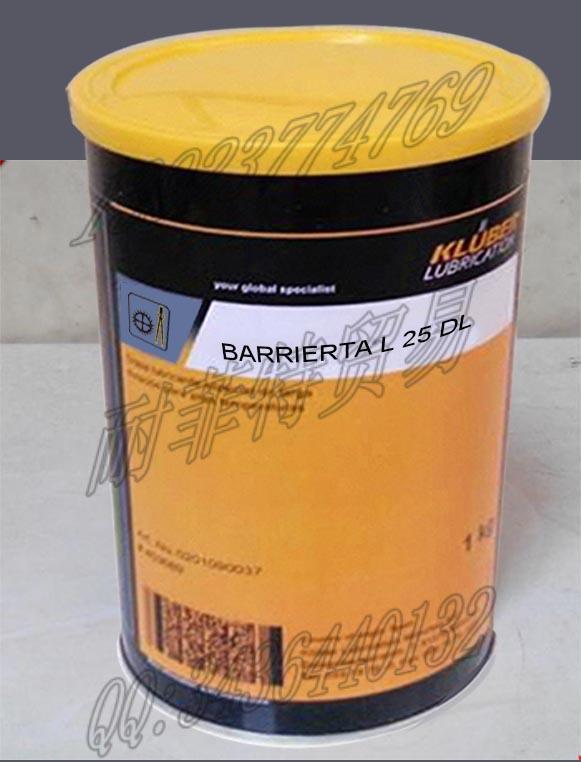 BARRIERTA L 25 DL