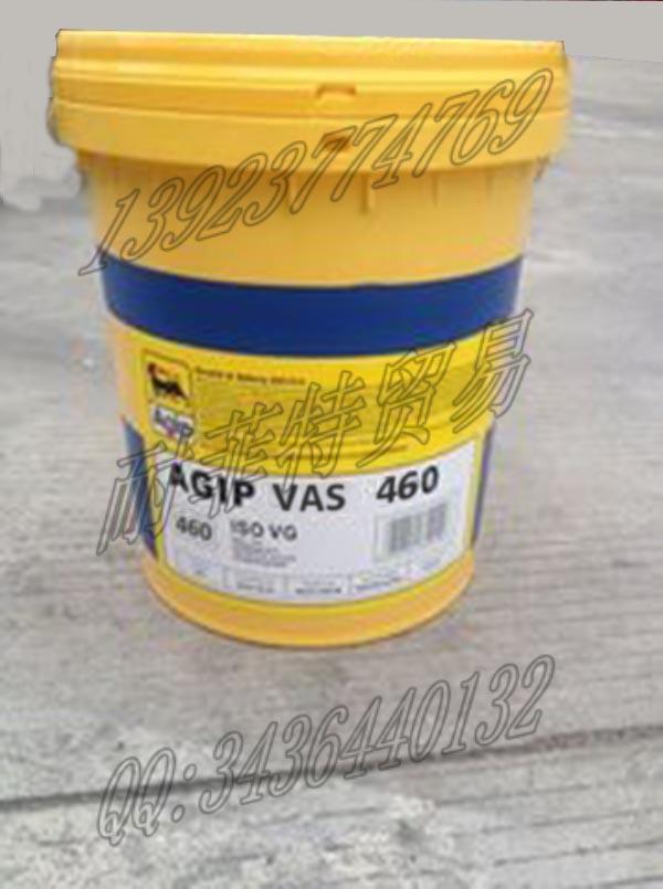 阿吉普气缸油