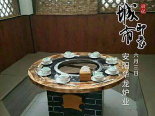 柴火鸡大锅台