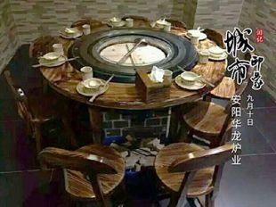 乡村大锅台