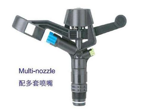 贵州摇臂式喷头厂家