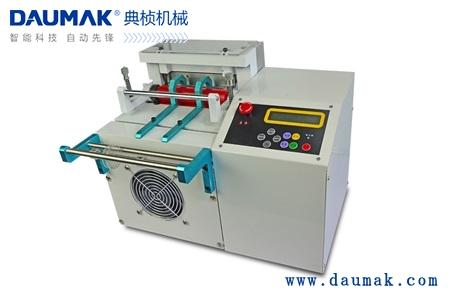 热缩管切管机DM-100Q