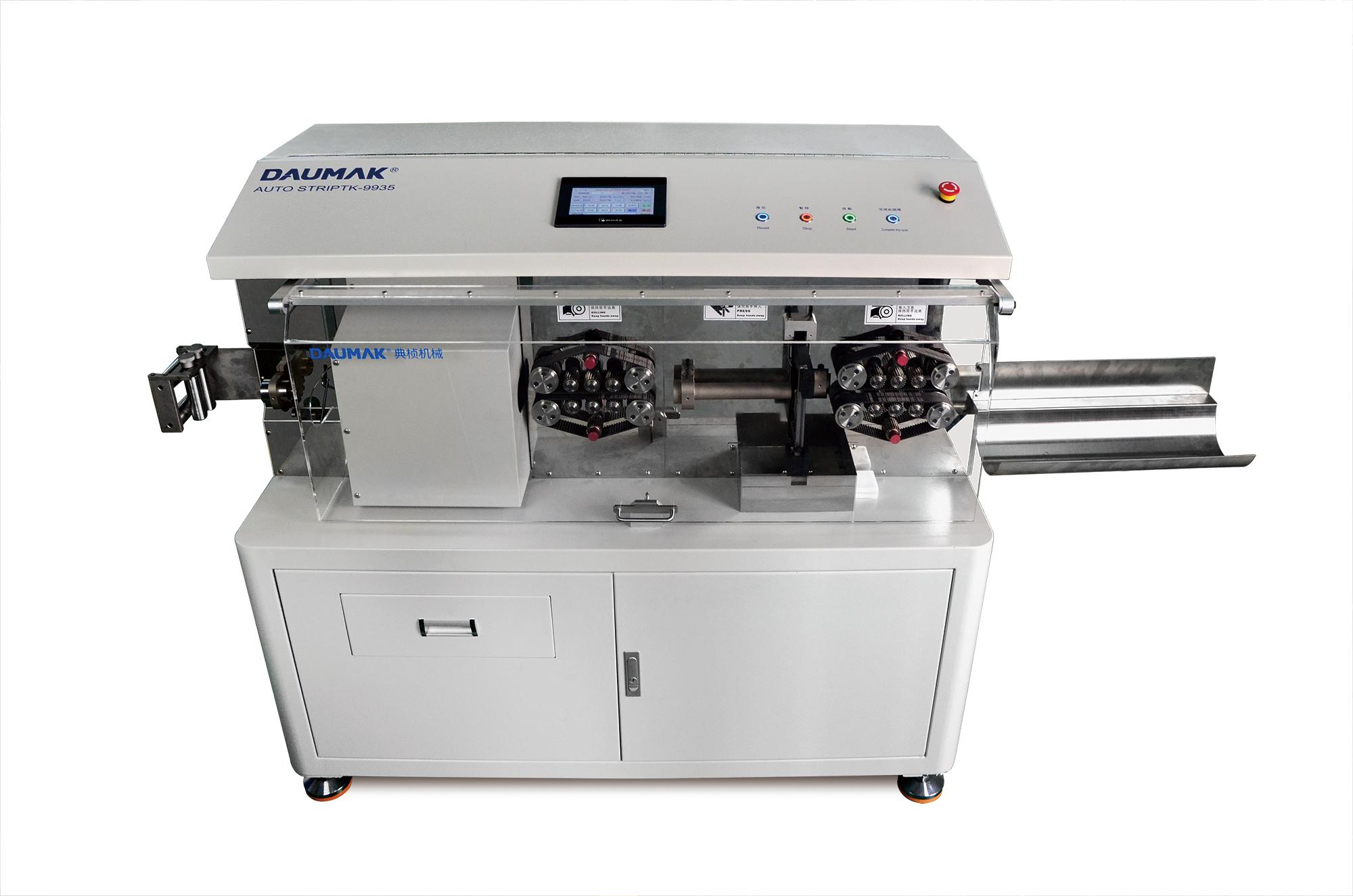 全自动新能源线束剥线机TK-9935