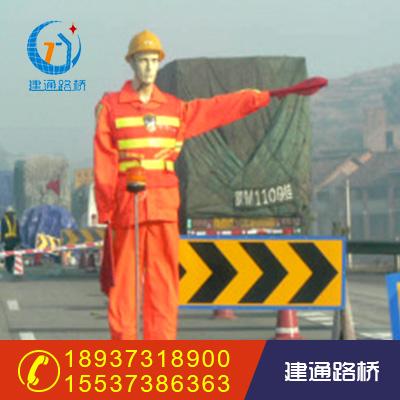 道路智能安全员