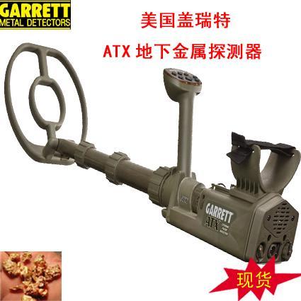 安徽黄金探测器厂家现货销售 泰鼎安防 有没
