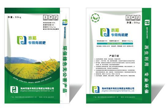 荆州水稻专用有机肥