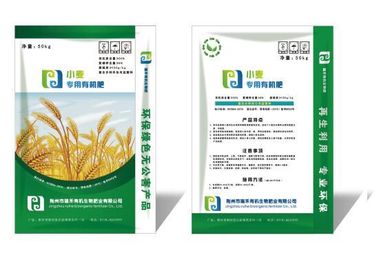 神农架小麦专用有机肥