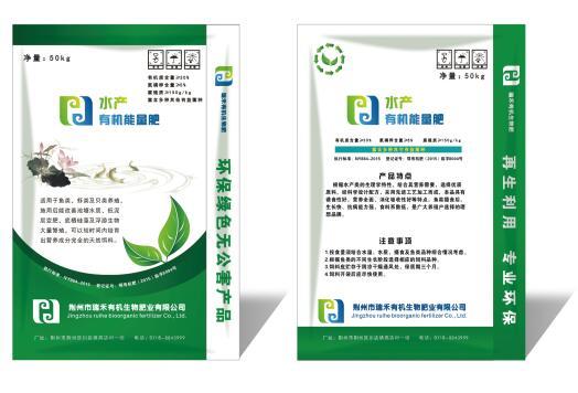 荆州水产专用生物有机肥