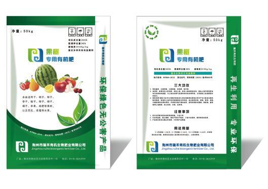 神农架果树专用有机肥