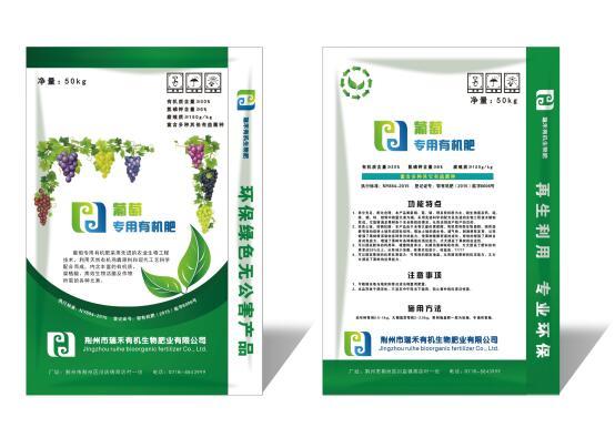 神农架葡萄专用有机肥