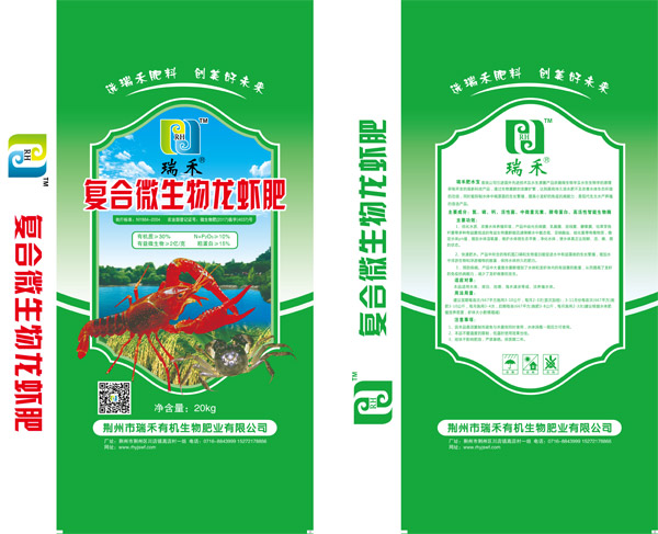 湖北水产虾稻生物有机肥厂家