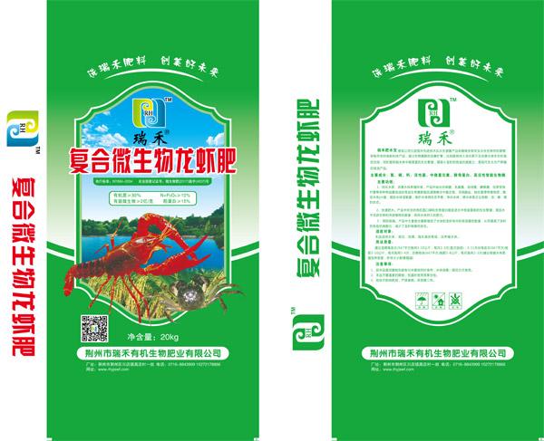 水产肥渔生物调水剂厂家价格