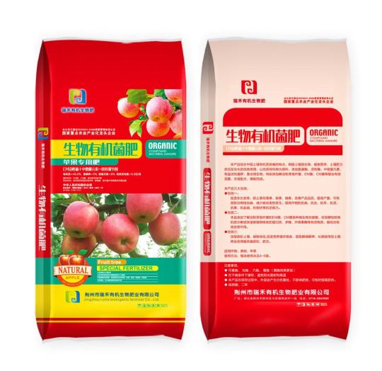 荆州瑞禾生物有机菌肥(苹果专用)