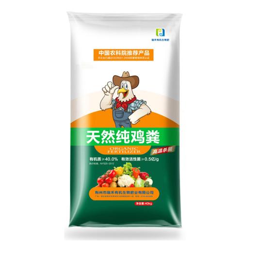 荆州瑞禾天然纯鸡粪