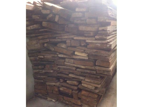成都金丝楠木板材