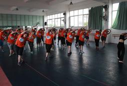 武汉市减肥训练营