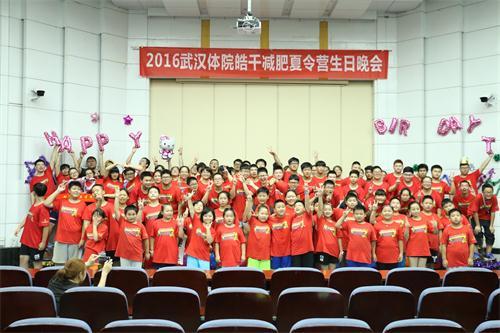 武汉青少年减肥训练营