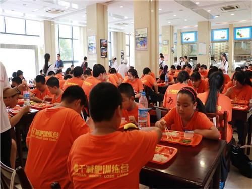 武汉儿童减肥训练营