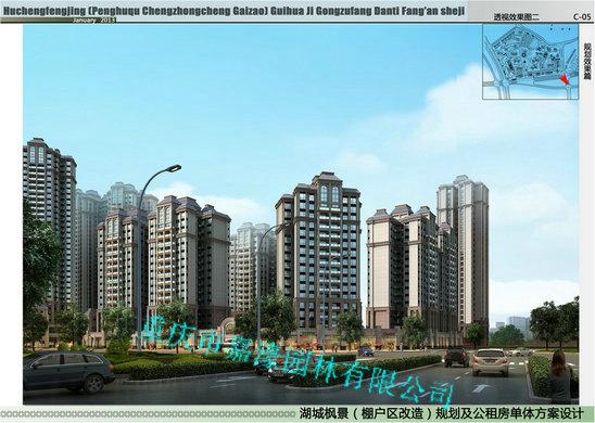 地产景观规划设计案例