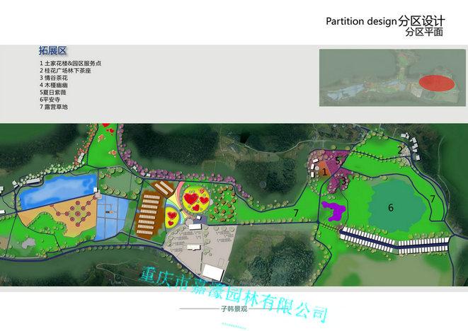 生态观光农业园绿化工程设计