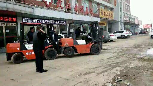 武汉3吨叉车出租