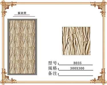 贵州砂岩雕塑价格