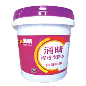 渗透型防水涂料