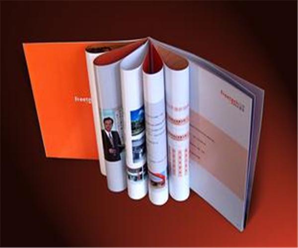 贵州印刷书刊