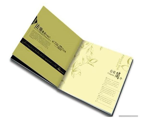 贵阳期刊印刷