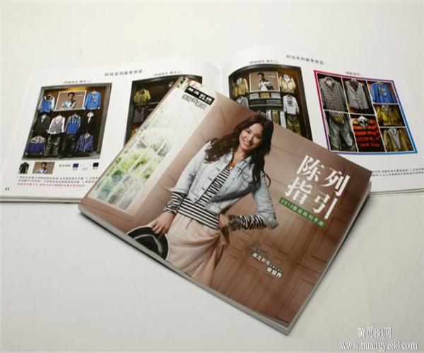 贵阳杂志印刷