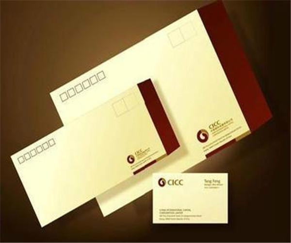 贵州信封印刷