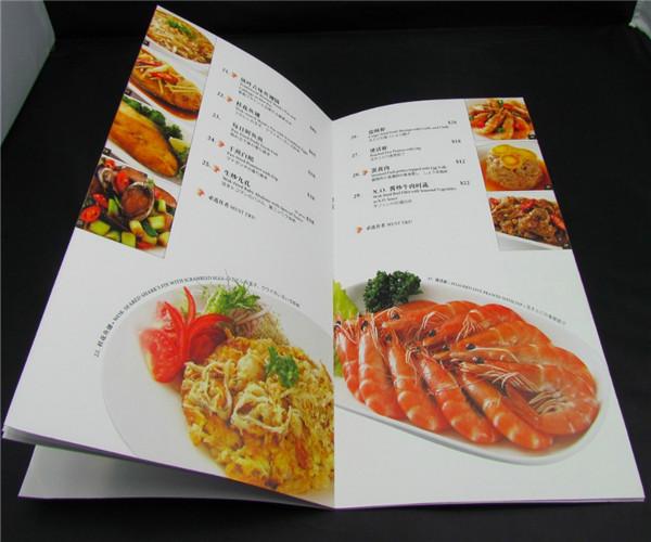 贵阳菜谱印刷
