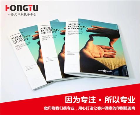 铜仁企业画册印刷