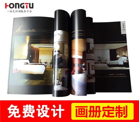 贵阳企业画册印刷