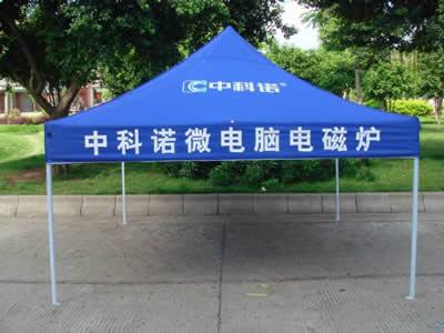承德石家庄广告帐篷