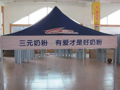 广告宣传帐篷