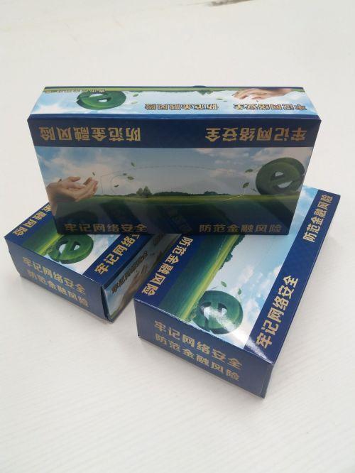 武汉盒抽纸