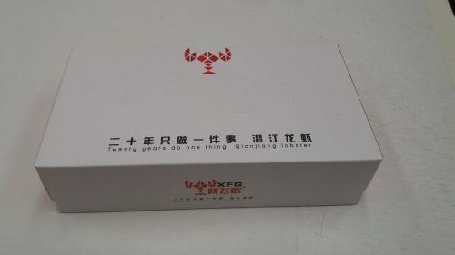 武漢抽紙廠家