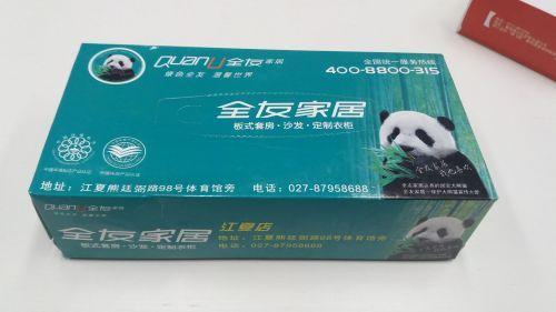 武漢盒抽紙定製廠家