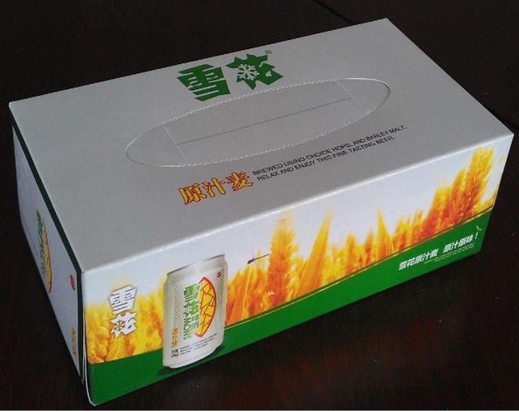 廣告盒抽紙生產廠家