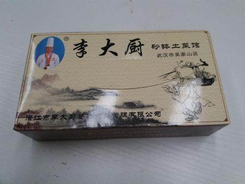 武漢盒抽紙巾